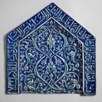Tile from a Mihrab